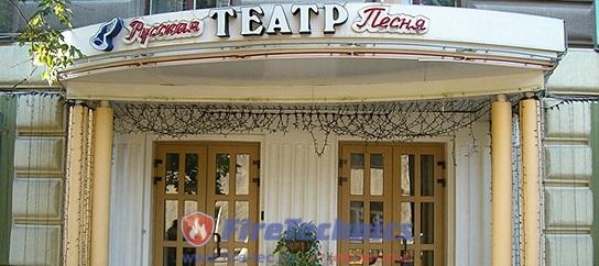 Противопожарные шторы FireTechnics EI120 Premium для Театра Русской песни Бабкиной