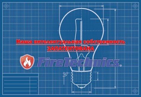 Бренд FireTechnics