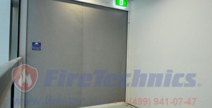 Противопожарные шторы EI60, EI120, EI180 (при орошении)
